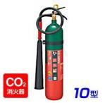 【予約商品:2018年製】ヤマト YC-10XII 二酸化炭素 消火器 10型 蓄圧式 ※リサイクルシール付