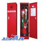 ヤマト 移動式 粉末消火設備 加圧式 YDA-75CAJII型 ※リサイクルシール付