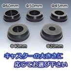 昭電 - レベラー ホルダー 2個セット LH-20(内径20mm)