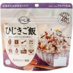 アルファ米 スタンドタイプ 安心米(ひじきご飯) 50食 (個食タイプ)
