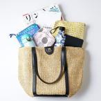 kippis zip-up basket bag BOOK special package 【雑誌 付録】 キッピス かごバッグ