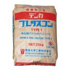 デンカプレタスコンTYPE-1 25kg/袋 デンカ株式会社