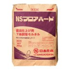 日本化成 NSフロアハード 25kg/袋