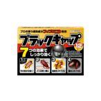 アース製薬 ブラックキャップ  12P1個まで 定形外郵便可 送料340円(※注)