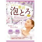 牛乳石鹸  お湯物語  贅沢泡とろ  入浴料  ティアラジャスミンの香り 30g  10個までヤマトDM便・ネコポス選択可