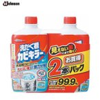 Yahoo!日雑屋 ヤフーショッピング店【お買い得】ジョンソン 洗たく槽カビキラー 550g 2個パック