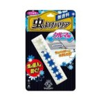 フマキラー Kawaii  Select  虫よけバリア  クルマ用 定形外郵便可(※注)2個まで205円5個まで250円