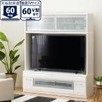 テレビボード(コーラル2 160WH セット) ニトリ 『配送員設置』 『5年保証』