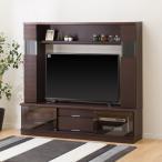 ショッピングニトリ テレビボード(カネロ 170セット DBR) ニトリ 『配送員設置』 『5年保証』