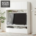 美しい光沢の壁面収納シリーズ テレビボード(ポルテ 150TV WH) ニトリ 『配送員設置』 『5年保証』