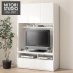 美しい光沢の壁面収納シリーズ テレビボード(ポルテ 120TV WH) ニトリ 『送料無料・配送員設置』 『5年保証』