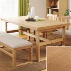 食卓テーブル(アケビNA) ニトリ  『送料無料・配送員設置』 『5年保証』