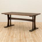 ショッピングニトリ 天然木和風ダイニングテーブル(ヤマト4 160 DBR) ニトリ 『配送員設置』 『5年保証』