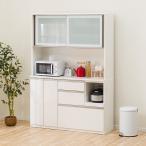 キッチンボード(アルミナ2 140KB WH) ニトリ 『配送員設置』 『5年保証』の画像
