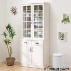 食器棚(ミランダ2 80 WW) ニトリ 『配送員設置』 『5年保証』