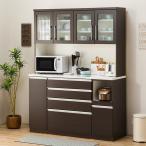 食器棚(レジューム 150TG-H DBR/150QH-R DBR) ニトリ 『配送員設置』 『5年保証』