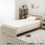 ニトリ ベッド 画像