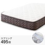 圧縮ポケットコイルマットレス(H20cm シングル) ニトリ 『玄関先迄納品』 『1年保証』