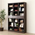 オープン書棚(アデル120BS DBR) ニトリ 『配送員設置』 『5年保証』の画像