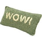 手編みペーパークッション(ワウ7) ニトリ 『送料有料・玄関先迄納品』