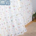 既製カーテン(クリタ 100X110X2) ニトリ 『1年保証』 『玄関先迄納品』
