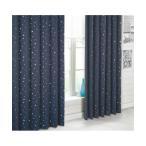 既製ドレープカーテン(ステラBL 100X140X2) ニトリ 『1年保証』 『玄関先迄納品』
