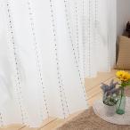 既製レースカーテン(ミーティア ブラウン 100×198×2) ニトリ 『玄関先迄納品』