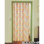 間仕切りカーテン(ウェーブORA140X178) ニトリ 『送料有料・玄関先迄納品』