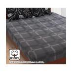 綿100% ベッド用ボックスシーツ クイーン(ジュビア Q) ニトリ 『送料有料・玄関先迄納品』
