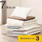 毛布付き寝具7点セット シングル(H BE S) ニトリ 『玄関先迄納品』