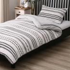 毛布付き寝具7点セット シングル(H GY S) ニトリ 『玄関先迄納品』