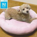 犬・猫用ペットベッド M(NクールT マル M RO) ニトリ 『送料有料・玄関先迄納品』