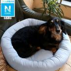 犬・猫用ペットベッド M(NクールH マル BL M) ニトリ 『玄関先迄納品』