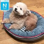 犬・猫用ペットベッド M(NクールH ヨット M) ニトリ 『玄関先迄納品』