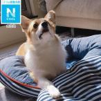 ペットベッド L 犬・猫用  (NクールH ヨット L) ニトリ 『玄関先迄納品』