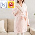 着る毛布(Nウォームモイスト q-o フードPI) ニトリ 『玄関先迄納品』 『1年保証』