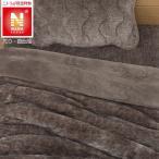 毛布 シングル(NウォームSP o-i MO S) ニトリ 『玄関先迄納品』 『1年保証』