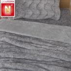 毛布 シングル(NウォームSP o-i GY S) ニトリ 『玄関先迄納品』 『1年保証』