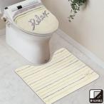 洗浄・暖房便座用 洋式トイレ2点セット(クッカ トクシュ) ニトリ 『玄関先迄納品』