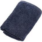 洗いをかけた深みのある風合い フェイスタオル(ヴィンテージウォッシュ) ニトリ 『送料有料・玄関先迄納品』