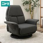 座椅子 低反発 ボリュームシート 回転 (レスト) ニトリ 『玄関先迄納品』