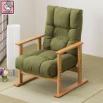 4段調整高座椅子(オルガン2YGR) ニトリ 『送料無料・玄関先迄納品』