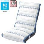 座椅子パッド(Nクールq-oSEAボーダー) ニトリ 『玄関先迄納品』 『1年保証』