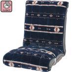 座椅子パッド(LNオルテガ H) ニトリ 『玄関先迄納品』