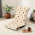 ニトリ 座椅子 画像
