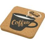 コルクコースター(コーヒー) ニトリ 『玄関先迄納品』