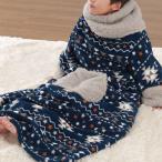 足もとまで つつみこむ 着る毛布(キートス16) ニトリ 『送料有料・玄関先迄納品』