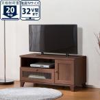 ローボード(ショコレア TV4590 MBR) ニトリ 『玄関先迄納品』 『1年保証』