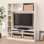 お部屋を広く見せるスリムタイプのテレビボード(Nウェルカー120 WH) ニトリ 『送料有料・玄関先迄納品』 『1年保証』