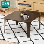 折りたたみテーブル シャイン2(6060 DBR) ニトリ 『玄関先迄納品』